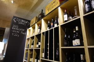 Lindes Lane - Wine Wall